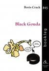 Bookleg #45 Black Gouda